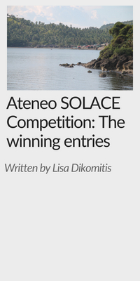 ateneo winning entries